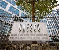 انعقاد الدورة 40 للمؤتمر العام لمنظمة اليونسكو 18 نوفمبر