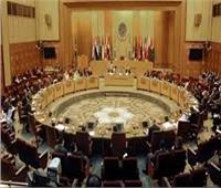 الجامعة العربية: بحث سبل تسهيل التجارة في إطار المنطقة الحرة