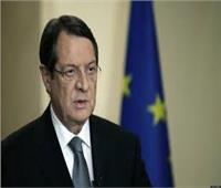 قبرص تعبر عن ارتياحها لقرار الاتحاد الأوروبي بمعاقبة تركيا