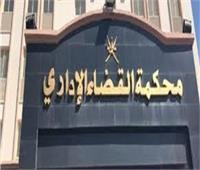 1 ديسمبر.. الحكم في إلغاء رسوب طلاب «أولى ثانوي» بالدور الثاني