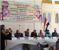 «القومي للسكان» بالبحيرة ينظم قافلة شاملة لأهالى قرية خالد مرعيبرشيد