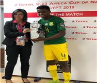 موكوينا أفضل لاعب في مباراة جنوب إفريقيا وكوت ديفوار
