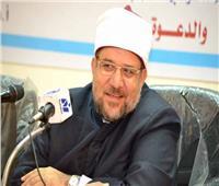 وزير الأوقاف: لو لم يكن الأزهر مباركًا لما استمرت مسيرته لأكثر من ألف عام