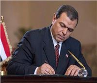 القوى العاملة: جثمان المصري المتوفي في إيطاليا يصل اليوم