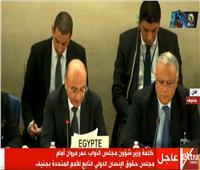 بث مباشر| كلمة عمر مروان أمام مجلس حقوق الإنسان الدولي بجنيف