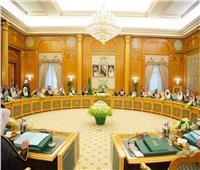 مجلس الوزراء السعودي يؤكد حرصه على نُصرِة الشعب اليمني الشقيق