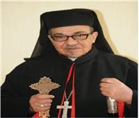 الكنيسة الكاثوليكية تهني الأنبا يوسف أبو الخير بعيد سيامته