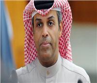بدء فعاليات المؤتمر الخليجي الثاني لتحديات الأمن السيبراني في الكويت