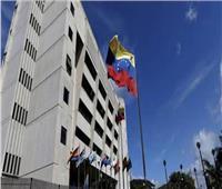 كراكاس: مجهولون يحاولون اقتحام السفارة الفنزويلية في البرازيل