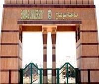 جامعة سوهاج تعلن نتائج انتخاب رؤساء اتحاد الطلاب ونوابهم داخل ١٦كلية