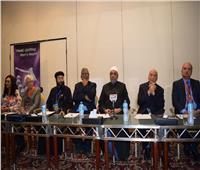 إطلاق أول حملة توعوية للصحة الجنسية السليمة في مصر