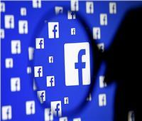 مقصلة الشهور الخمسة.. «فيسبوك» تحذف 3.2 مليار حساب