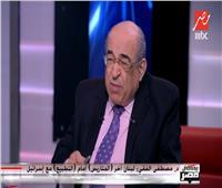 فيديو| مصطفى الفقي: موقف مصر تجاه لبنان من أشرف المواقف تاريخيًّا