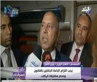 وزير النقل: قطار أبو قير لن يستمر بشكله الحالي وسيتم تطويره