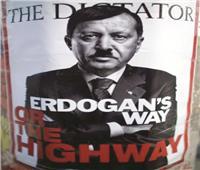 أردوغان أفسد علاقات تركيا الإقليمية وأقام صلات مشبوهة بداعش