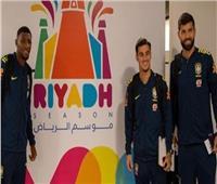 منتخب البرازيل يصل إلى السعودية ضمن فعاليات «موسم الرياض»