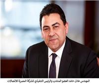«المصرية للاتصالات» تحقق 19 مليار جنيه إيرادات خلال 9 أشهر