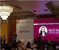 المعهد المصرفي المصري: نقدم خدمات التقييم من أجل تطوير رأس المال
