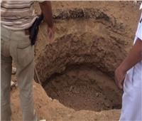 ضبط شخص لقيامه بأعمال حفر بقصد التنقيب عن الآثار بمصر القديمة