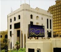 «مرصد الإسلاموفوبيا»: الملف المصري لحقوق الإنسان حيادي وموضوعي