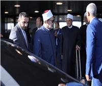 الإمام الأكبر يصل إلى روما للقاء بابا الفاتيكان والمشاركة في مؤتمر «كرامة الطفل في العالم الرقمي»