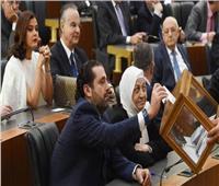صور| «توارث السلطة بلبنان»..أسماء واحدة بسياسات مختلفة
