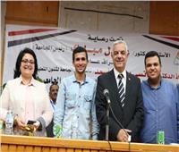 «الخباز» رئيسا لإتحاد طلاب جامعة المنوفية و«جلال» نائباً