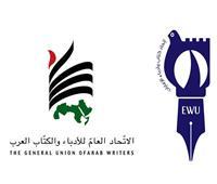 الاتحاد العام للأدباء والكتاب العرب يدين العدوان الإسرائيلي على غزة