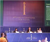 القائمة الكاملة لأعضاء لجان تحكيم الدورة 41 لمهرجان القاهرة السينمائي