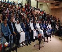 افتتاح الدورة الرابعة من مهرجان الأقصر للشعر العربي