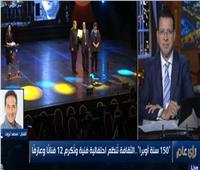 محمد ثروت: الرئيس السيسي أنشأ أوبرا حقيقية على طراز كلاسيكي بالعاصمة الإدارية