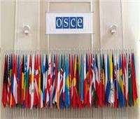 منظمة الأمن والتعاون الأوروبي تطالب بتنفيذ تشريعات مكافحة جرائم الكراهية