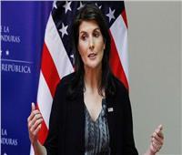 في كتابها الجديد... هايلي: خلافات داخلية نشبت بشأن نقل السفارة الأمريكية إلى القدس