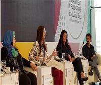 وفد مصري يشارك في المنتدى الإقليمي لبرنامج القيادات الشبابية YLP5 بالأردن