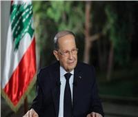 الرئيس اللبناني: معالجة الخلل الاقتصادي ستكون من أولى اهتمامات الحكومة الجديدة
