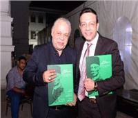 صور| أشرف زكي ومحمدعبدالحافظ في احتفالية «الوفد» بعيد الجهاد