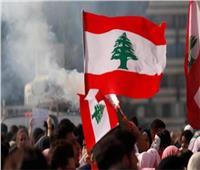 الجيش اللبناني: بعض المتظاهرين حاولوا الاعتداء على العسكريين أثناء فتح الطرقات