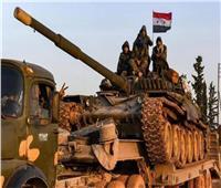 الجيش السوري يخوض اشتباكات عنيفة ضد قوات الاحتلال التركي بريف تل تمر