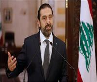 الرؤساء السابقون للحكومة اللبنانية: متمسكون بإعادة تسمية الحريري رئيسا للوزراء