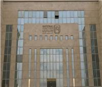 تخرج الدفعة الثالثة من «المسئول الحكومي المحترف»بالأكاديمية الوطنية للتدريب