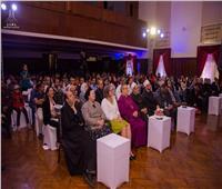 ننشر تفاصيل ختام العام الثاني لمشروع «معًا» من أجل تنمية مصر