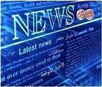 الأخبار المتوقعة ليوم الأحد 17 نوفمبر