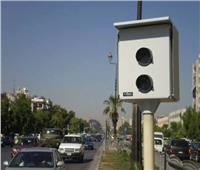 المرور تضبط 1306 مخالفة رادار خلال 24 ساعة بالطرق السريعة