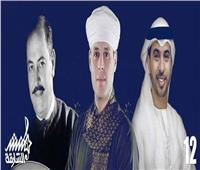 محمود التهامي عضو لجنة التحكيم بـ«منشد الشارقة» للعام الثاني علي التوالي