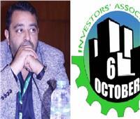 «مستثمري أكتوبر» تكشف الأسباب الخمسة وراء هروب العمال من المصانع