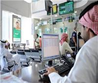 أرامكو تبيع 1.5 % من أسهمها .. والأولوية للمستثمر السعودي