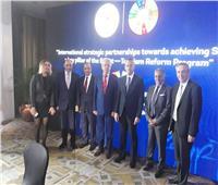 وزيرة السياحة البلغارية: «ليالي مصرية بلغارية » لزيادة التدفقات السياحية