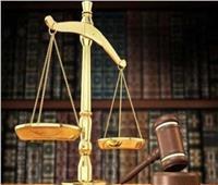 تعرف على شروط استرداد الكفالة بعد الحكم ببراءة المتهم