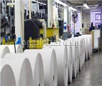 «حلول مشكلات مصانع الورق» في مؤتمر نقابة الكيماويات