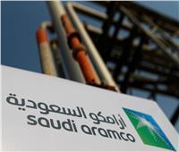 كل ما تريد معرفته عن نشرة الطرح الأولى لـ«أرامكو السعودية»
